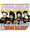 JAMAICA ALL STARS