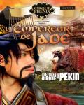 LES ETOILES DU CIRQUE DE PEKIN (
