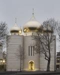 Visuel CENTRE SPIRITUEL ET CULTUREL RUSSE- CATHEDRALE DE LA SAINTE-TRINITE