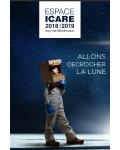 L' ESPACE ICARE A ISSY LES MOULINEAUX / LE REACTEUR