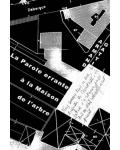 LA PAROLE ERRANTE / MAISON DE L'ARBRE